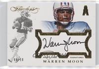 Warren Moon /10