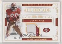 Jerry Rice #/10