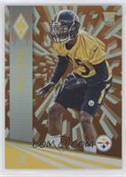 Rookies - Artie Burns /99