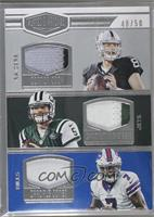 Cardale Jones, Christian Hackenberg, Connor Cook [Noted] #/50