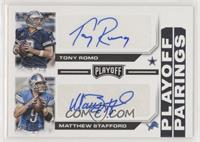 Matthew Stafford, Tony Romo #/10
