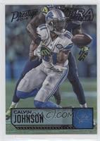 Calvin Johnson /10
