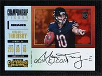 Rookie Ticket Variation RPS - Mitchell Trubisky [Noted] #/5