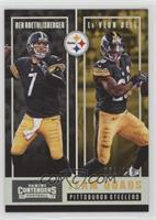Ben Roethlisberger, Le'Veon Bell, Antonio Brown, James Harrison #/199