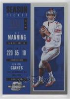 Season Ticket - Eli Manning #/99