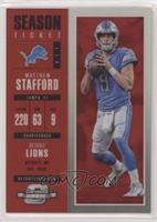 Season Ticket - Matthew Stafford #/199