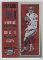 Season Ticket - Eli Manning #/199