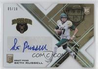 Draft Picks - Seth Russell #/10