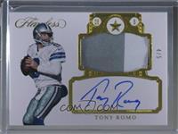 Tony Romo #4/5