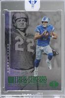 Bobby Layne, Matthew Stafford [Uncirculated] #/25
