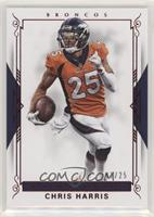 Chris Harris Jr. #/25