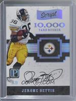 Jerome Bettis /1