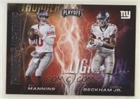 Eli Manning, Odell Beckham Jr.
