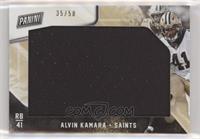 Alvin Kamara /50