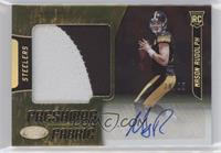 Freshman Fabric Signatures - Mason Rudolph [EX to NM] #/25