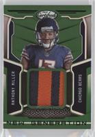 Anthony Miller #/5
