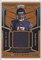 Anthony Miller /399
