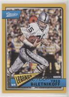 Legends - Fred Biletnikoff #/99