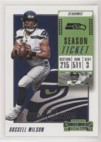 Russell Wilson [EX to NM]
