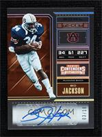 Bo Jackson #/10
