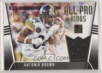 Antonio Brown [EXtoNM] #/125