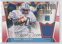 Barry Sanders /99
