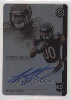 RPS Rookie Steel Signatures - Anthony Miller [EXtoNM] #/199