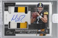 Rookie Dual Patch Autographs - Mason Rudolph [Uncirculated] #/199