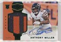 Rookie Patch Autographs - Anthony Miller #/25
