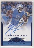 Kenny Golladay /50