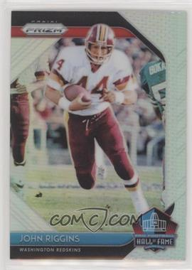 2018 Panini Prizm - Hall of Fame #HOF-19 - John Riggins
