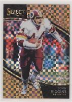 Field Level - John Riggins #/75