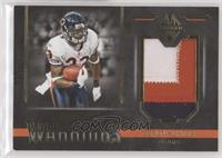 Devin Hester [EX to NM] #/25