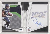 Rookie Playbook Jersey Autographs - DK Metcalf [EX to NM] #/25