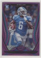 Rookies - D'Andre Swift #/10