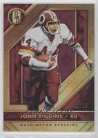 John Riggins #/25