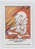 Tien [Noted]