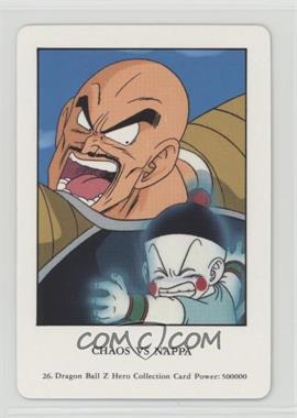 1990's Dragonball Z Hero Collection - Trading Cards [Base] - Japanese #26 - Chiaotzu, Nappa