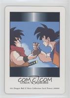 Goku, Yajirobe