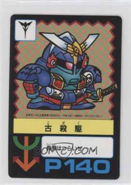 1990's SP Gundam Power - Trading Cards [Base] - Japanese #P140 - Needs Translation