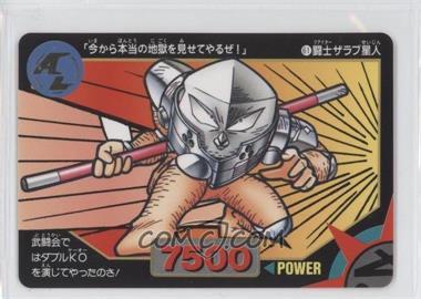 1993 Bandai Ultraman Ultra - [Base] #61 - Alien Zarab