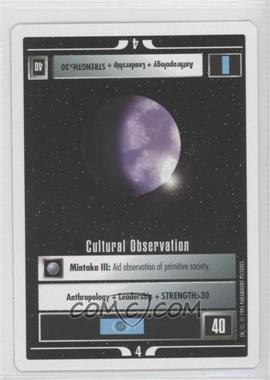 1994 Star Trek Customizable Card Game: 1st Edition Premiere - White Bordered Expansion Set [Base] #CUOB - Cultural Observation