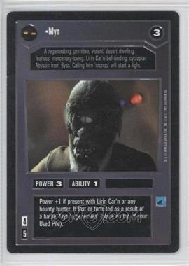 1995 Star Wars Customizable Card Game: Premiere - Expansion Set [Base] #NoN - A Tremor In The Force