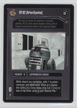 1996 Star Wars Customizable Card Game: A New Hope - Expansion Set [Base] #ARKY - R2-Q2 (Artoo-Kyootoo)