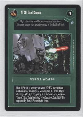 1999 Star Wars Customizable Card Game: Endor - Expansion Set [Base] #NoN - AT-ST Dual Cannon