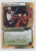 Goku's Power Pole
