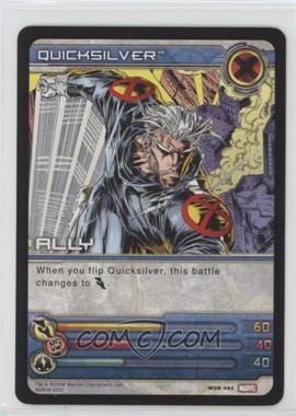 2008 Marvel Ultimate Battles - Booster Pack [Base] #MUB-063 - Quicksilver