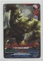 Hulk (Foil)