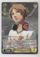 Yousuke, Protagonist's Sidekick