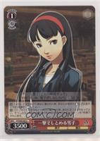 Yukiko, One Hit to Win